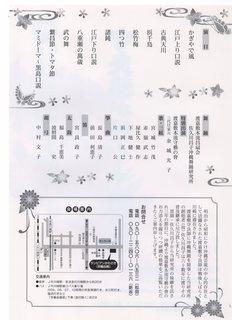 チラシ_裏095.jpg