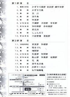 野村チラシ裏img011.jpg