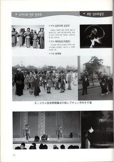 kankoku_2.jpg