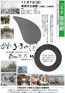 kawasakinokaze_1.jpg