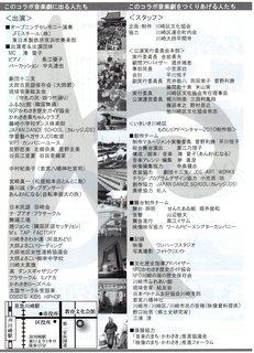kawasakinokaze_2.jpg
