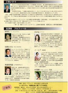 kizuna_b.jpg